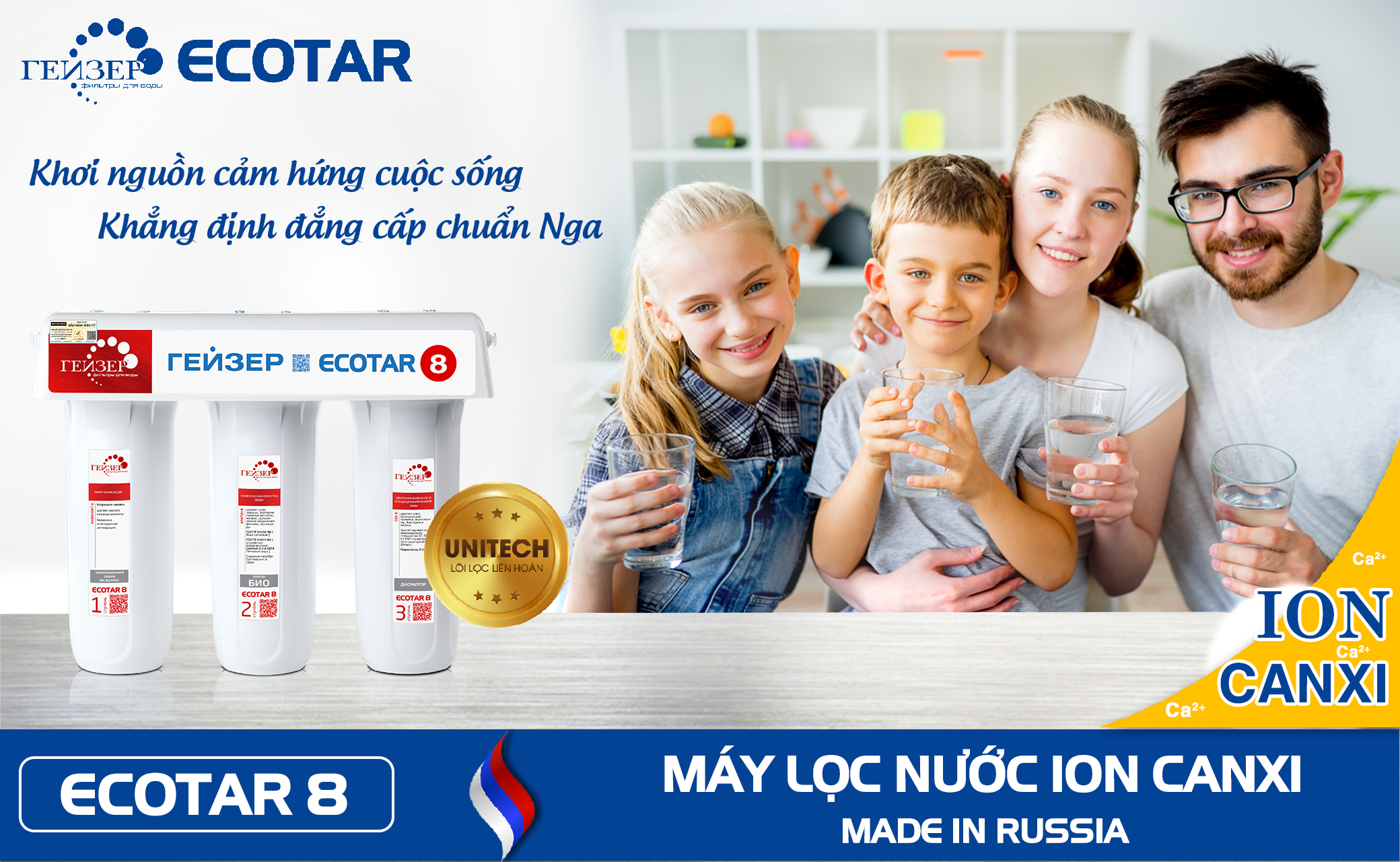 may-loc-nuoc-ion-canxi-geyser-ecotar-8